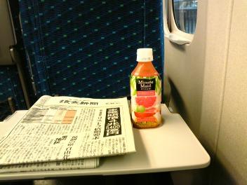 今日は広島へ