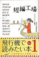 20151025book_s