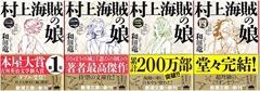 book20161106