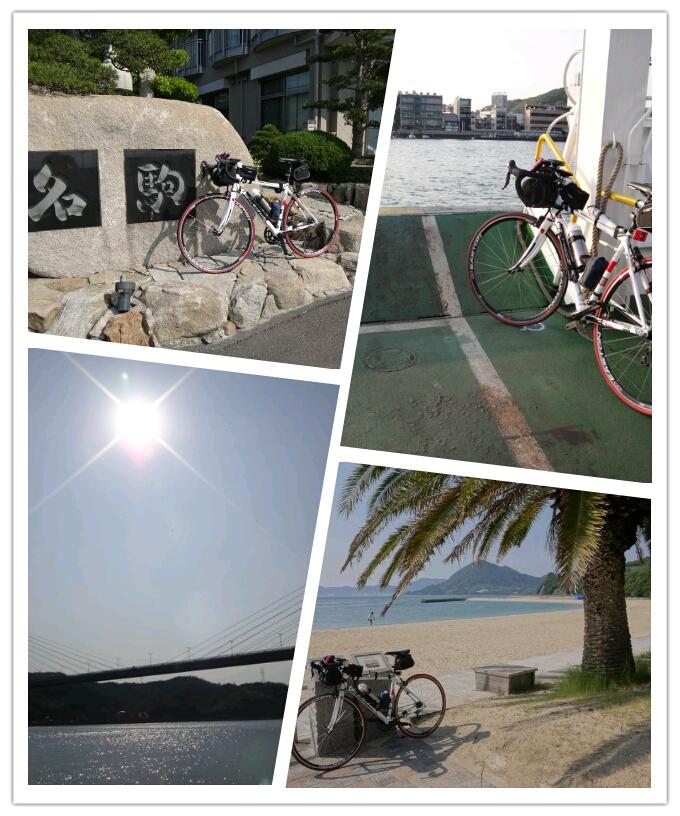しまなみ海道サイクリング無事終了無事