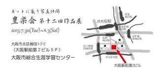 MAP2013_s