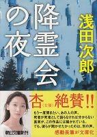201410101_book_s