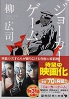 2015-01-10_book