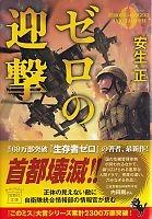book20140419