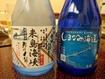 2015-05-09_194054-_Sony-SO-01F_s