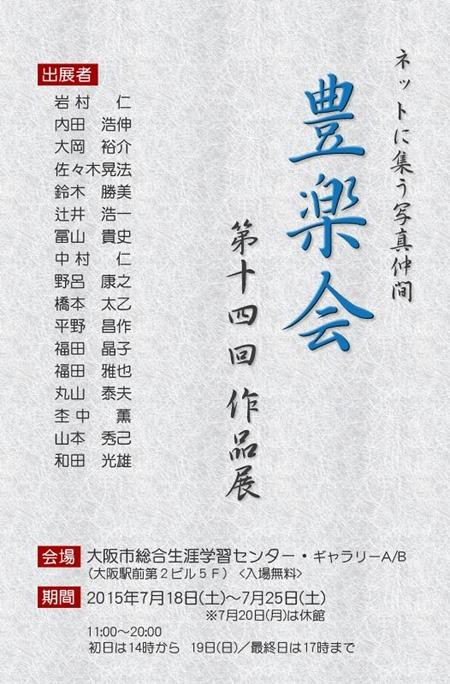 2015DM_N_s