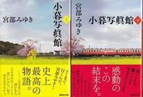 20151004book