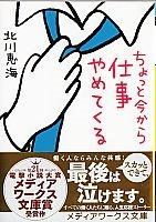 20151031_book