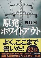 book20151129