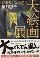 20151213_book