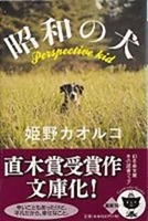 20160111book