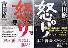 2016-02-28_book2