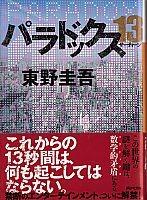 2016-02-28_book