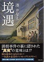 2016-03-05-book