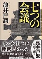20160311book