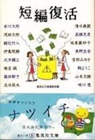 20160908book