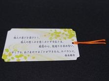 2016-10-04_215023-_DSC-RX100M3-DSC04090_s